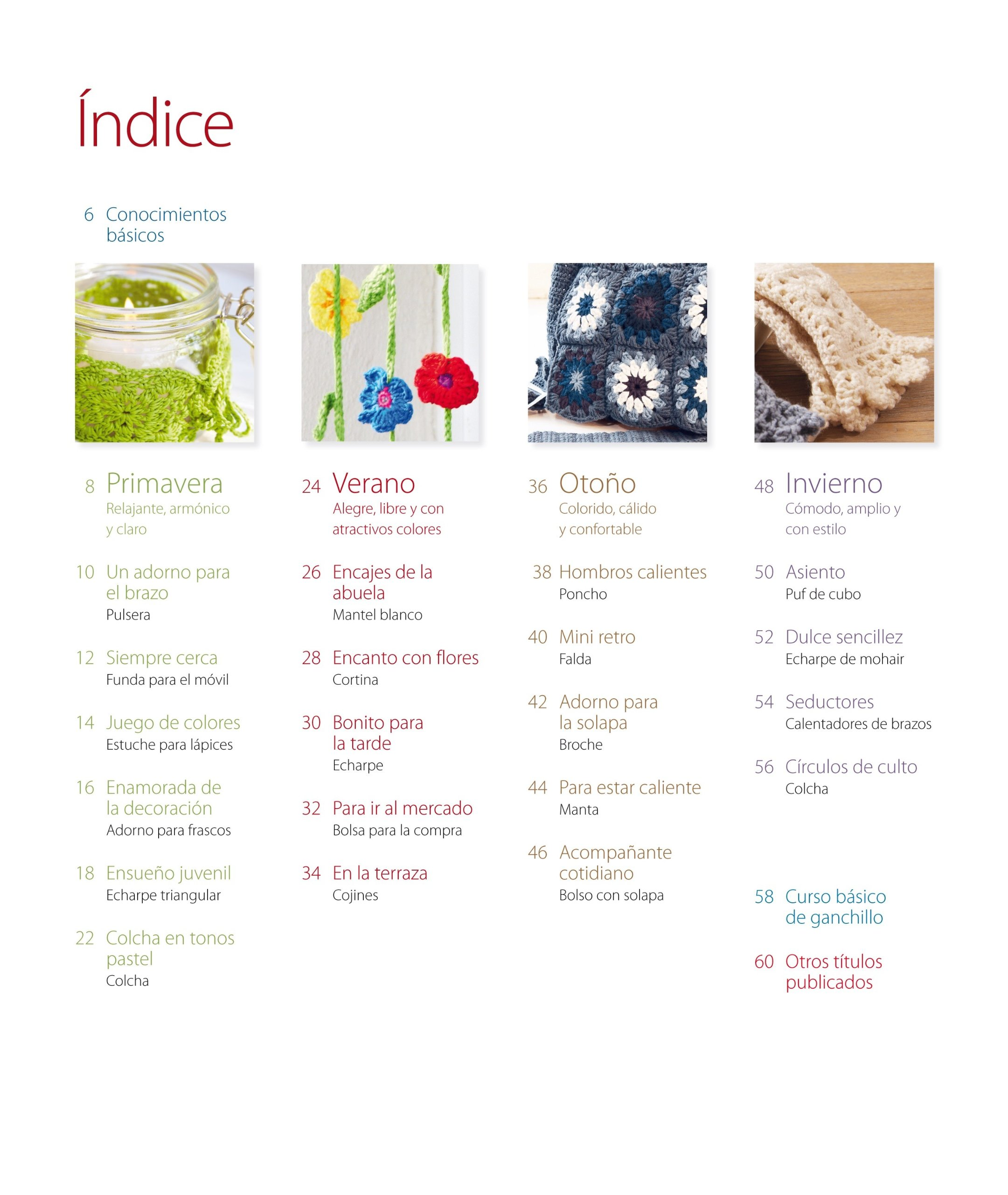 GRANNY SQUARES CON DISEÚOS ACTUALES 20 PROYECTOS DE GANCHILLO: ROSA P(744033): 9788498744033: Amazon.com: Books