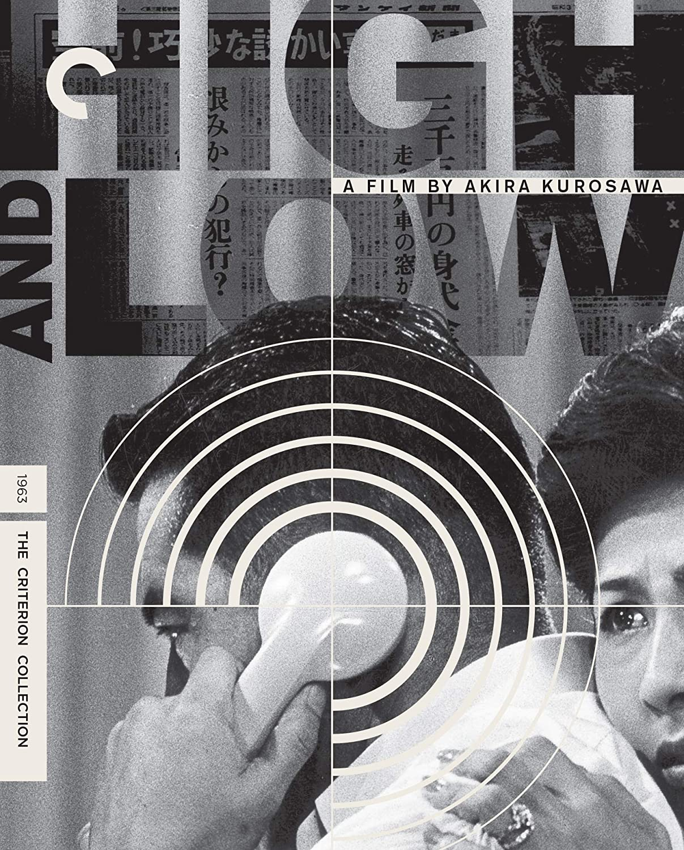 High And Low (Criterion) (Blu-Ray) Toshiro Mifune Akira Kurosawa 17542415 Movie
