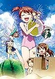 長門有希ちゃんの消失 第8巻 初回生産限定版 [Blu-ray]