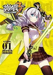 崩壊3rd THE COMIC volume 01
