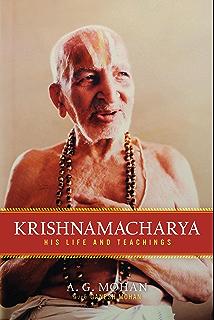 Yoga Makaranda - The Nectar of Yoga (English Edition) eBook ...