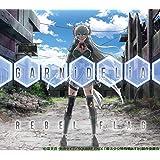 REBEL FLAG(期間生産限定盤)(DVD付)(特典なし)