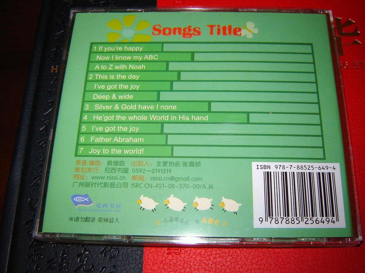 Children - Children Study ABC By Hymn / This Audio CD contains many