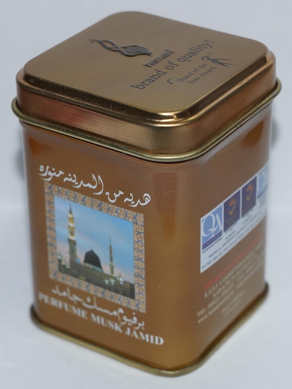 Nuevo Musk - 1 almizcle perfume arabe solido 25 grs - calidad, duradero: Amazon.es: Belleza