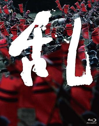 Amazon | 乱 4K Master Blu-ray ...