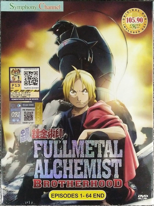 Amazon com fullmetal alchemist brotherhood english audio complete tv series dvd box set 1 64 episodes yasuhiro irie movies tv