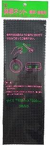 "Bonsai Pot Drainage Mesh Netting - Japanese Imported Screen - Five (5) 4"" x12"" Sheets - Premium Quality"