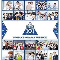 PRODUCE 101 JAPAN FAN BOOK (ヨシモトブックス)
