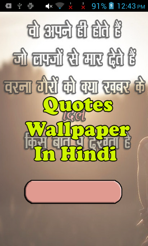 Amazoncom Quotes Wallpaper In Hindi Appstore For Android