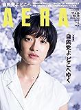 AERA6/26号