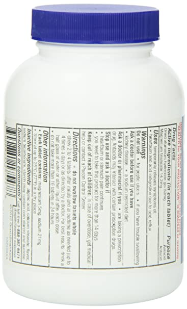 Amazon.com: Gaviscon Alumina and Magnesium Trisilicate/Antacid, Original Flavor, Chewable Tablets, 100-Count Bottle: Health & Personal Care