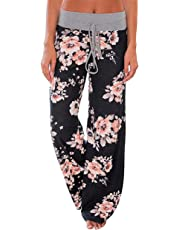 Sexymee Women's Comfy Stretch Floral Print Drawstring Long Wide Leg Lounge Pants