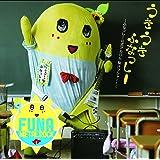 うき うき ふなっしー(音符記号)~ふなっしー公式アルバム 梨汁ブシャー!~