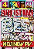 洋楽DVD 2019 1st ベスト 最新ランキング 4枚組 198曲 フル PV e-BMS限定 2019 1st Half Best Hits Best - DJ Beat Controls 4DVD 国内盤 2019 ベスト TikTok YouTube ラテン トレンド全収録