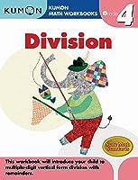 Division Grade 4 (Kumon Math