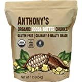 Anthony's Organic Cocoa Butter Chunks, 1 Pound, Gluten Free, Non GMO, Non Deodorized, Vegan