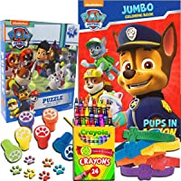 Paw Patrol 5 in 1 Coloring and Activity Play Set with Coloring Book, Puzzle, Stamper , Crayons and Bracelets