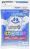 KMC-33 強力乾燥剤キングドライ