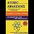 アトミックアウェイクニング 原子の発見からマンハッタン計画、そして原子力発電へ アトミック三部作