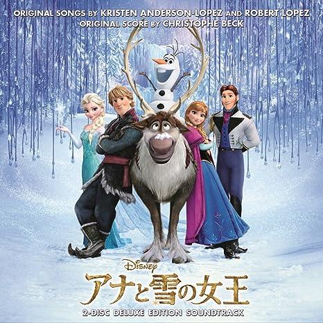 アナと雪の女王 挿入歌