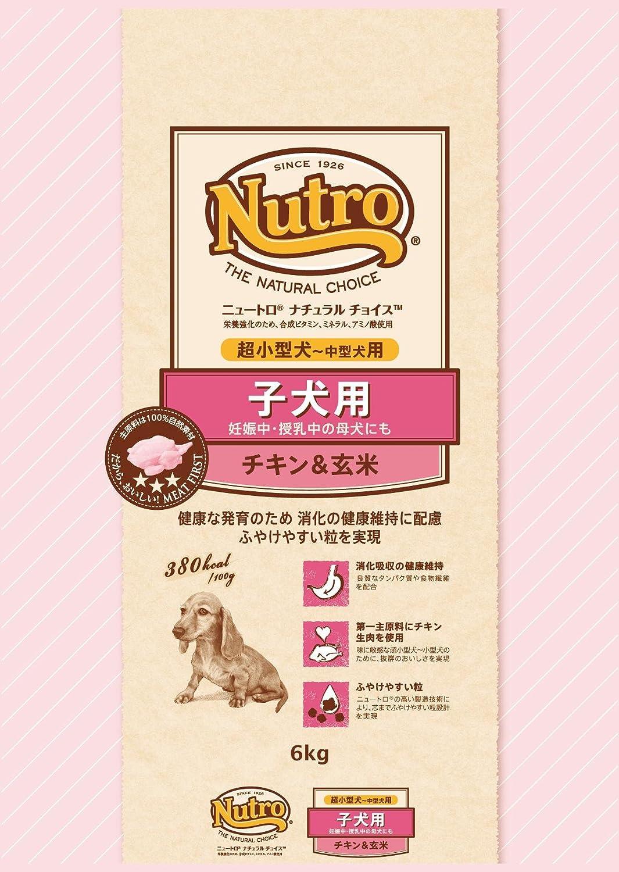 ナチュラルチョイス 子犬用 超小型犬~中型犬用 チキン&玄米 6kg×2個セット B009MBXP3W