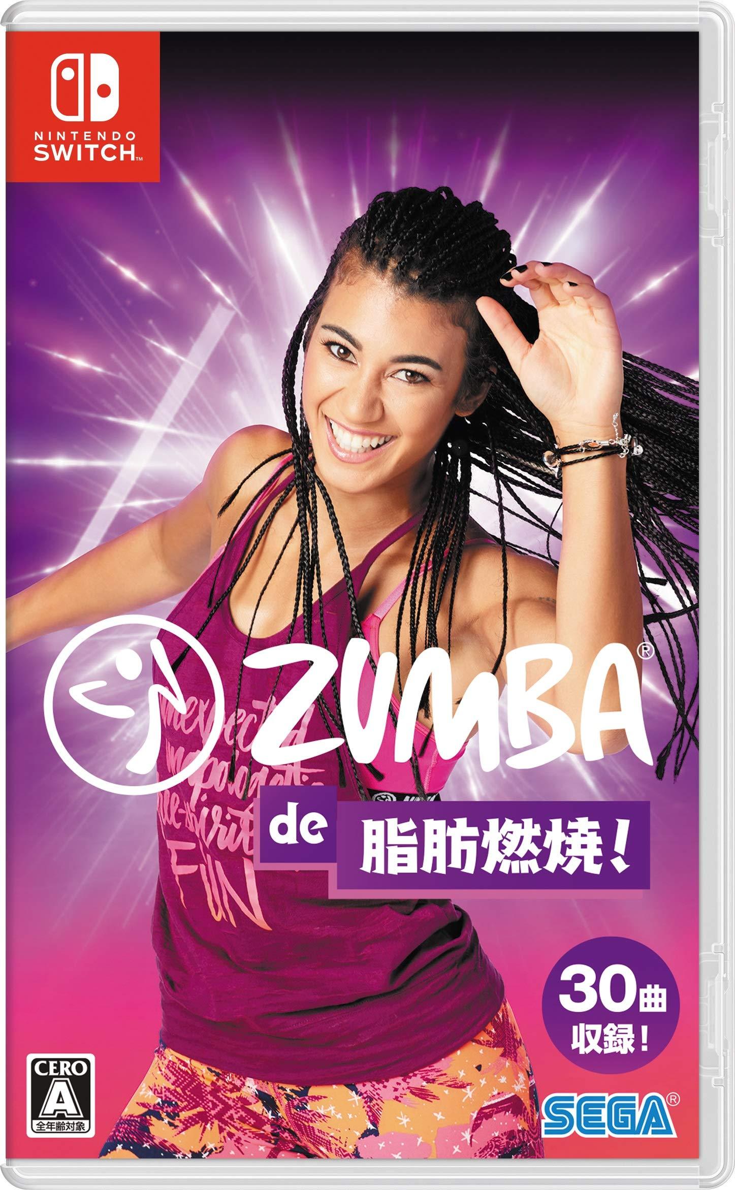 【どこでもフィットネス】Nintendo Switch『Zumba de 脂肪燃焼!』6月18日発売!店舗特典アリ