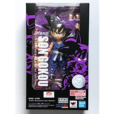 Tamashii Nations SDCC 2020 Exclusive S.H. Figuarts Dragonball Son Goku Kid DBZ: Toys & Games