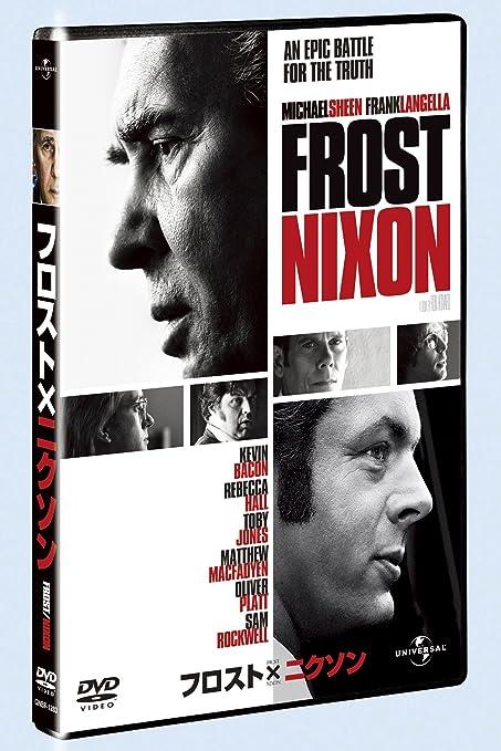 Frost X Nixon [08/E, J/S: E, J] [Alemania] [DVD]: Amazon.es ...