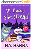 All-Butter ShortDead (Prequel: Oxford Tearoom Mysteries ~ Book 0) (English Edition)