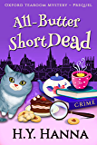 All-Butter ShortDead (Prequel: Oxford Tearoom Mysteries ~ Book 0)