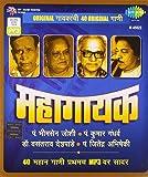 Mahagayak (Compilation)