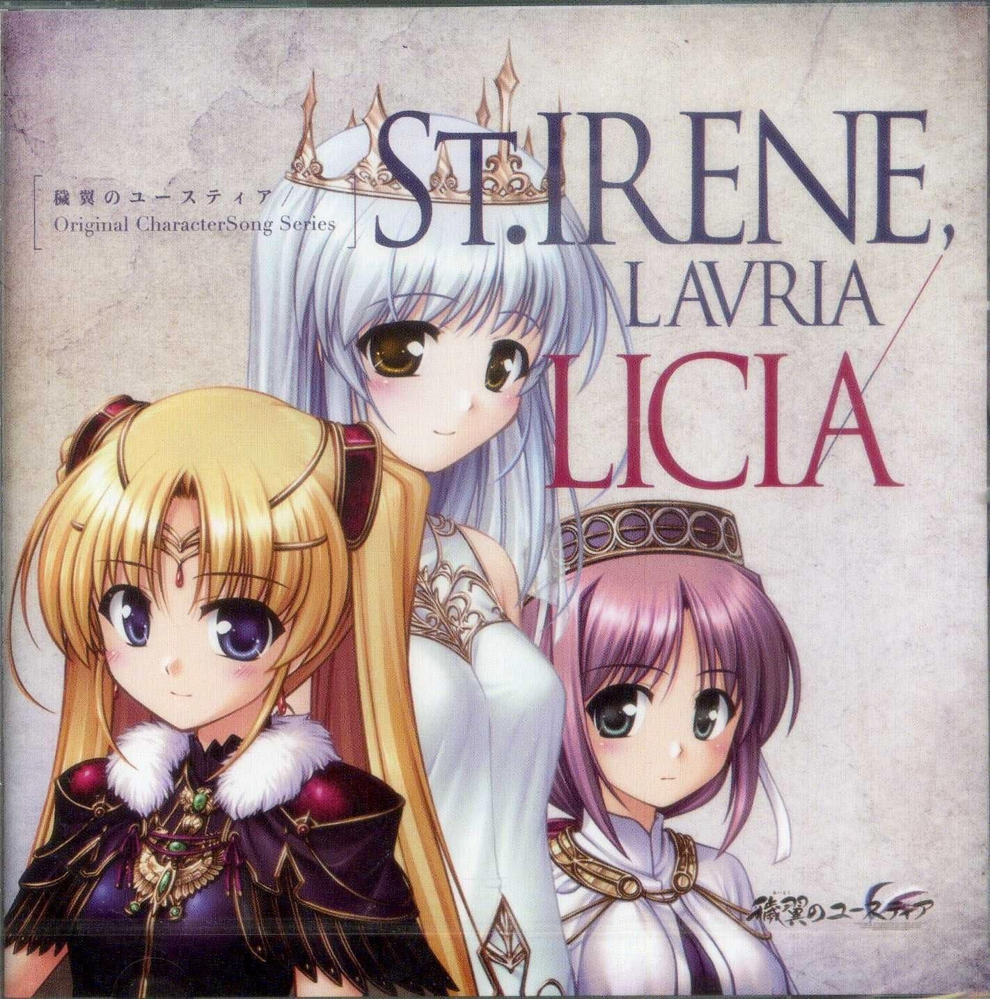 穢翼のユースティア Original Charactersong Series St Irene Lavria 通常盤 Amazon Co Jp