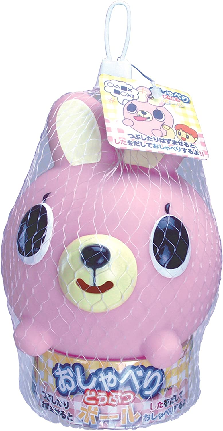 Oshaberi Doubutsu Talking Animal Ball (Rabbit) Sunsmile SK-11018