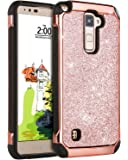 LG Stylo 2 Plus Case, LG Stylus 2 Plus Case, BENTOBEN Glitter Ultra Slim Hard Laminated with Sparkly Faux Leather Shockproof Protective Case for LG Stylo 2 Plus/LG Stylus 2 Plus/K530/MS550, Rose Gold