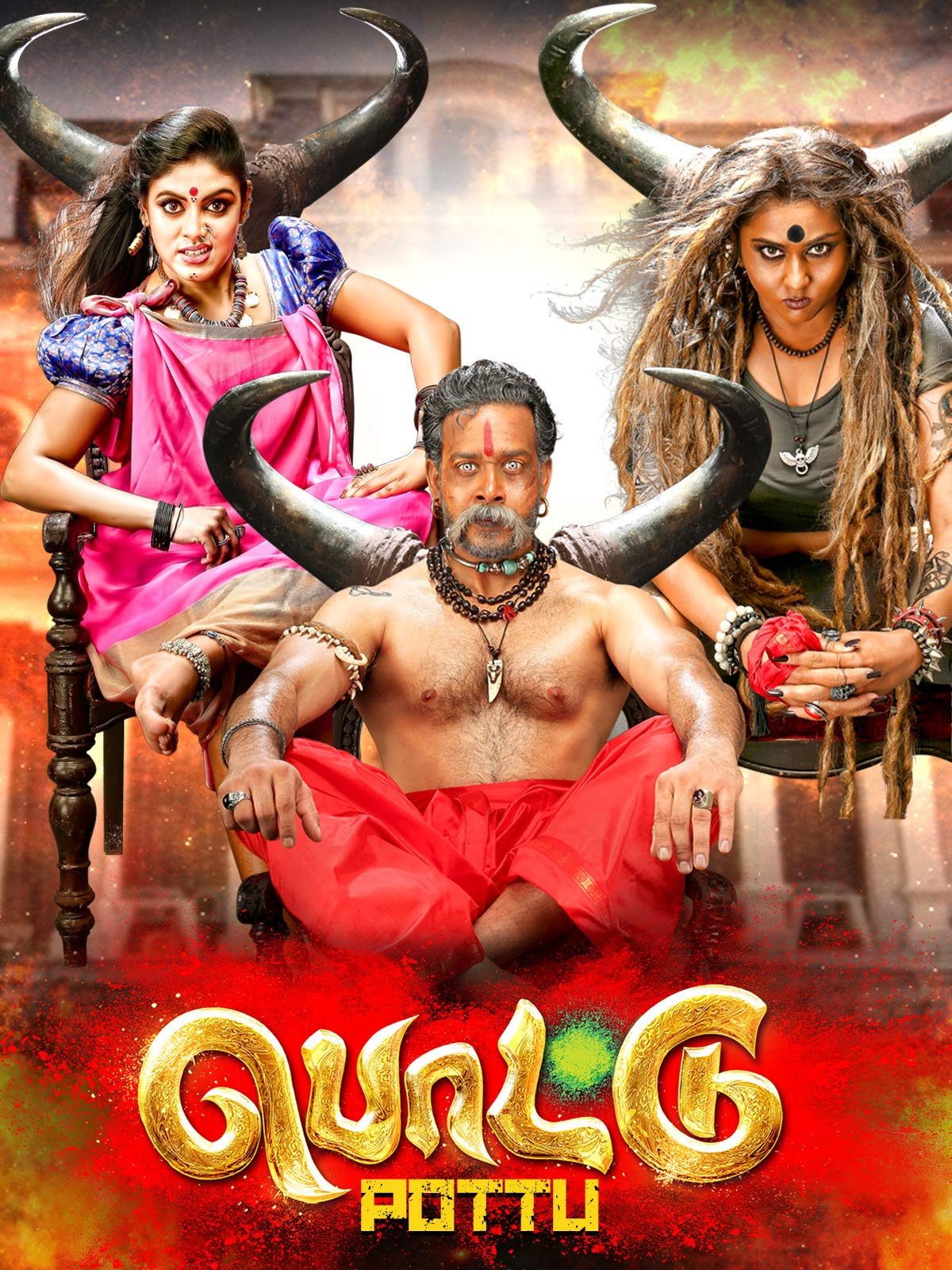 Pottu on Amazon Prime Video UK