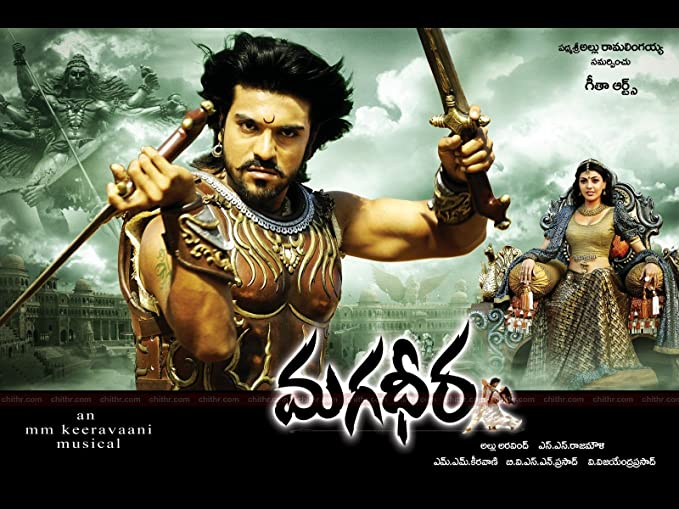 Image result for magadheera poster