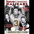LOVECOMMONS KAMEARI vol.3