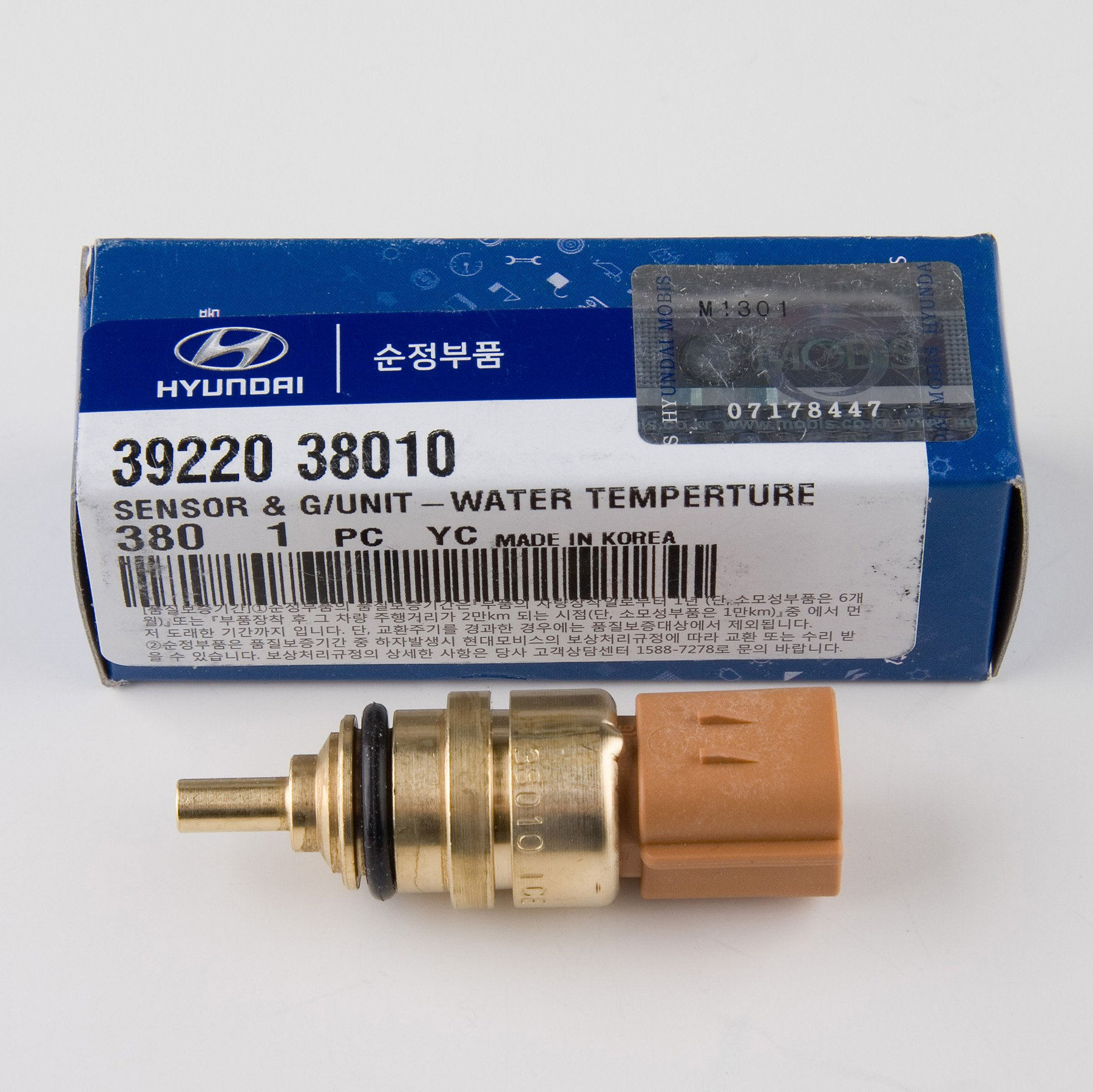 Genuine Hyundai 39220-38010 Water Temperature Sensor