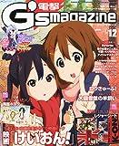 電撃G's magazine (ジーズ マガジン) 2011年 12月号 [雑誌]