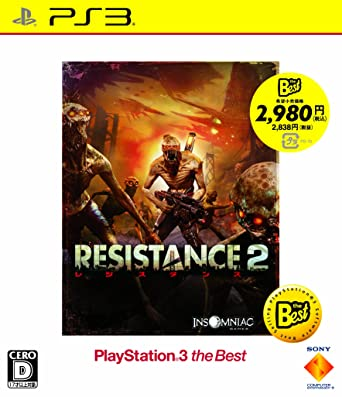 amazon resistance 2 レジスタンス 2 playstation 3 the best ゲーム