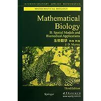 生物数学(第2卷)(第3版)