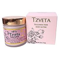 WFG WATERFALL GLEN SOAP COMPANY, LLC, Tzveta, Bulgarian rose oil body butter, shea...
