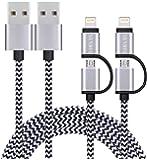 [Lot de 2] SENDIS 1M Chargeur 2-en-1 Connecteur Lightning & Micro USB en Nylon Tressé et Coque en Aluminium Compatible pour iPhone, iPad, Samsung, Smartphone Android et tablette Android. (Noir)