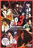 ライブビデオ ネオロマンス■ライブ ROCKET★PUNCHI! 3 [DVD]