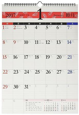 amazon 高橋 2017年 カレンダー 壁掛 a3 e12 カレンダー 文房具