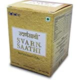 Svarnsaathi Nutraceutical - 80Gm
