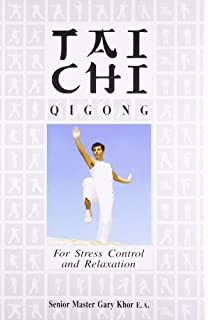 the tai chi bible the definitive guide to decoding the tai chi form godsfield bibles