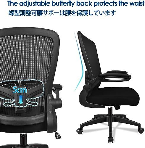 Office Chair Office Desk Chair