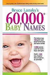 60,000+ Baby Names Kindle Edition