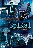 Spiral 4